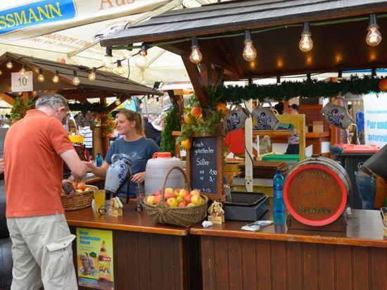Apfelweinfestival-Rossmarkt_1