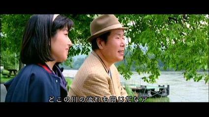 Tora_san_2