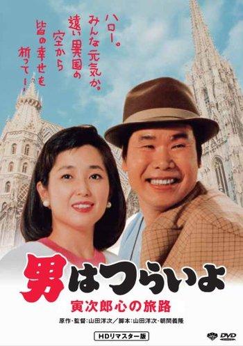 Torajiro_kokoro_no_tabiji
